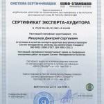 ETL-servis_Mishunov