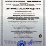 SO14000_ETL-servis_Mishunov