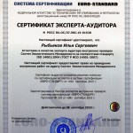 SO14000_ETL-servis_Ryb'yakov